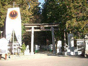 300px-Shrine_Kumano_hongu_torii01.jpg